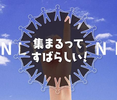 青空に「ONLY ONE」という文字があり、人差し指を掲げた写真