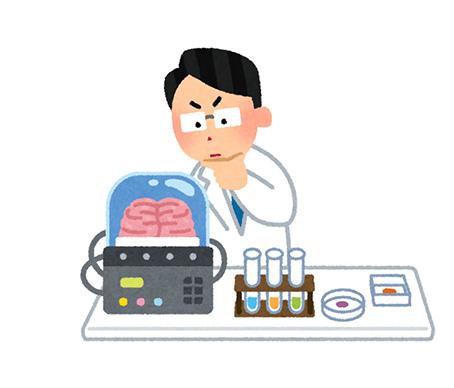 脳を研究しているイラスト