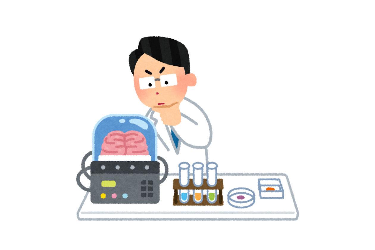 脳トレに挑戦?