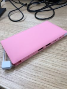 交流会の景品でもらったモバイルバッテリー