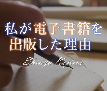 紙に何かを書いている写真