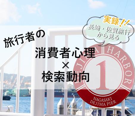 長崎の出島の写真
