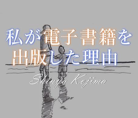 アイキャッチ画像:母親と息子が海岸に佇んでいるイラスト