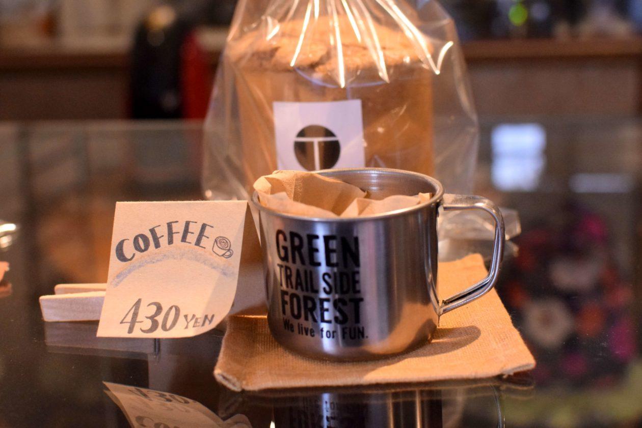 シフォンケーキ コーヒー
