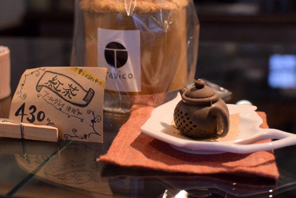 シフォンケーキ 紅茶