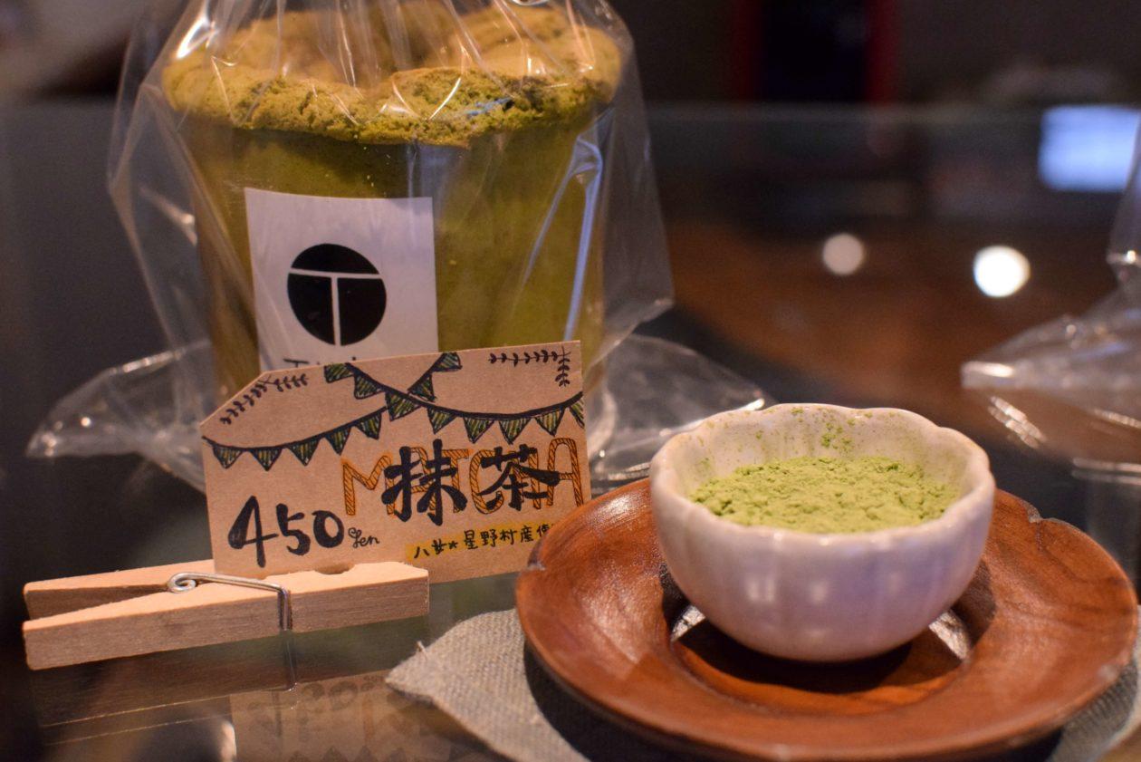 シフォンケーキ抹茶