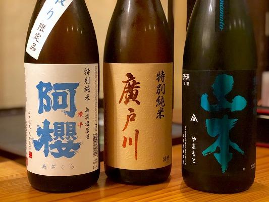 写真:日本酒