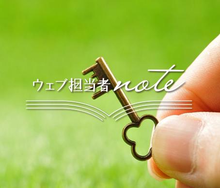 写真:鍵をもってる手