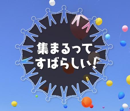 写真:青空に浮かぶ風船