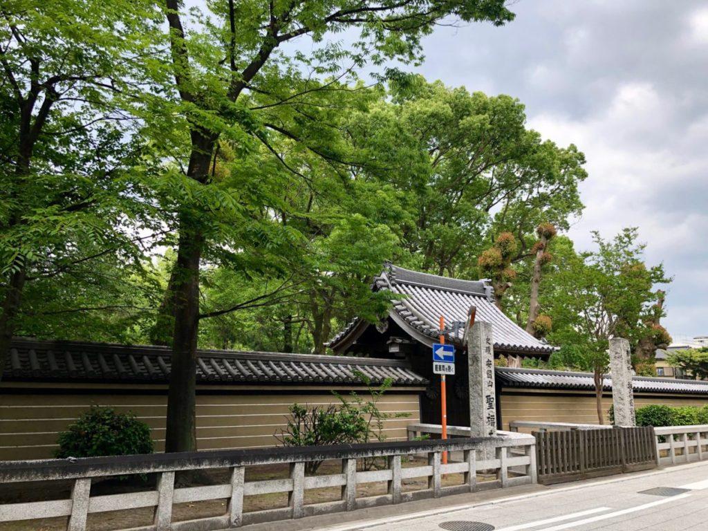 写真:聖福寺-東町筋