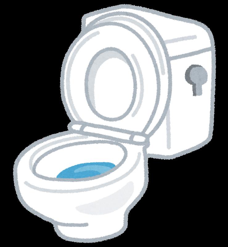 水洗トイレのイラスト