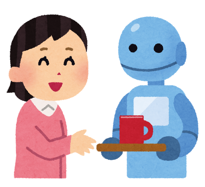 お手伝いロボット