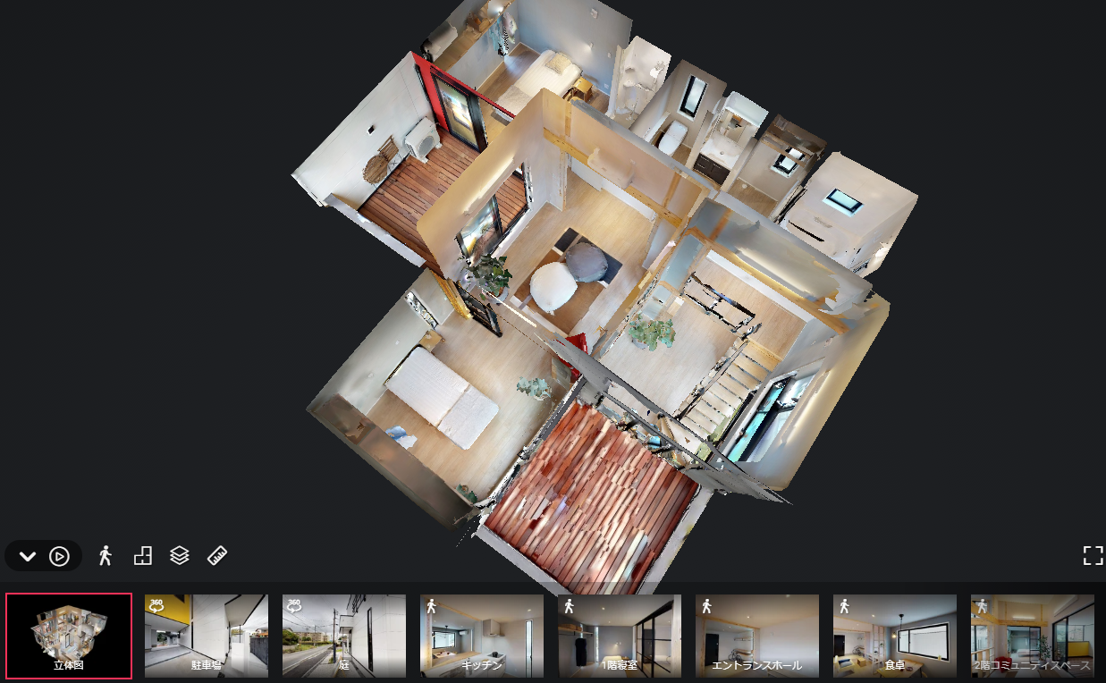 VR撮影で住宅を3D化
