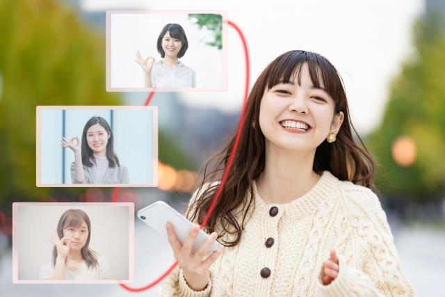 画像:コミュニケーションをイメージした写真